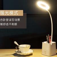 【满减优惠】护眼台灯书桌LED写字阅读USB充电插电节能学生床头宿舍小台灯笔筒