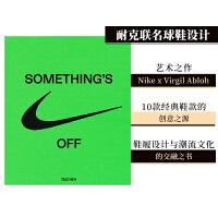 ��棰�����Virgil Abloh Nike ICONS 璁捐�″�缁村��灏�路�垮�娲�������������璁捐�¤�辨�������诲�� �ゅ��娴╁��瑷�TA