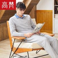 高梵男装2018秋季新品时尚休闲浅灰色V领羊毛衫男套头针织打底衫