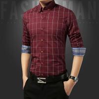 秋季新款男士长袖衬衫修身青年商务休闲大码男装纯棉格子衬衣寸衫