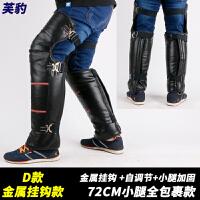 冬季骑摩托车护膝护具电瓶电动车挡风防寒加厚保暖PU护腿外穿男女新品