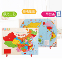 地图拼图 3-6周岁世界儿童早教益智力开发4-7-8岁玩具男女孩