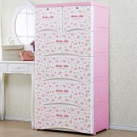 特大号儿童收纳柜塑料储物柜抽屉式宝宝衣柜加厚婴儿五斗整理柜子