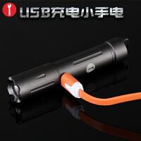 USB充电小手电 小U可充电手电筒 便携迷你手电户外强光照明