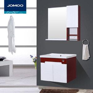 【限时直降】JOMOO九牧实木浴室柜组合橡胶木洗脸盆洗漱台镜柜吊柜 A2183