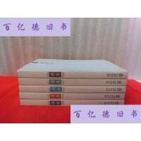【二手旧书9成新】读库1401+1403+1404+1405+1406 /张