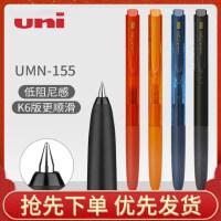 日本uni三菱按动中性笔UMN155彩色套装加笔芯书写签字水笔0.5按动子学生考试用办公日常弹头0.38笔芯