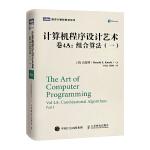 �算�C程序�O���g 卷4A:�M合算法(一)