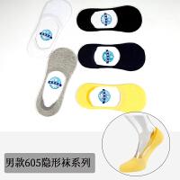 袜子男生运动短袜韩版夏季个性潮流低帮棉船袜浅口隐形百搭 均码