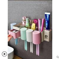 刷牙杯挂墙式卫生间吸壁式牙刷置物架壁挂式免打孔漱口套装牙具户外新品网红同款