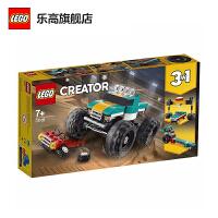 LEGO乐高积木 创意百变组Creator系列 31101 巨轮越野车 玩具礼物
