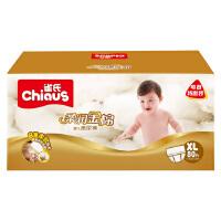 [当当自营]雀氏 柔润金棉婴儿纸尿裤 尿不湿 XL80片 彩箱装(适合13-30kg)