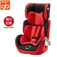 【当当自营】【支持礼品卡】gb好孩子儿童安全座椅汽车用9个月-12岁婴儿安全坐椅CS609带气囊时尚魅力Z-N666