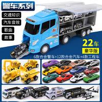 儿童玩具车模型男孩子1-2-3-4-5岁合金益智宝宝小孩警小汽车男童6