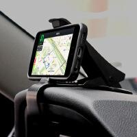 手机导航支架直视式汽车仪表台通用360车载磁吸苹果8懒人支架