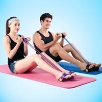 【7.18开抢 满100减20 满279减100】仰卧起坐器材健身家用运动拉力绳减肥减肚子瘦腰弹力收腹肌训练器