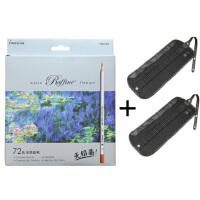 秘密花园 填色 MARCO马可72色彩色铅笔7100-24 36 48 72色绘画油性彩铅纸盒装