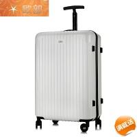 超轻拉杆箱万向轮皮箱子24密码行李箱包26旅行登机箱28寸韩版学生