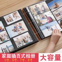 相册本5678寸影集插页式家庭相册拍立得宝宝成长纪念册混装像木质