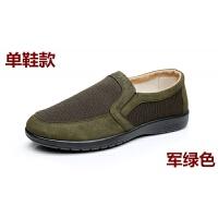 潮牌老北京布鞋男中老年休闲鞋透气老人鞋防滑男鞋中年爸爸鞋单鞋软底