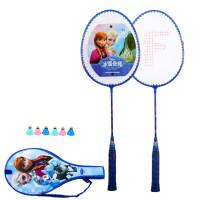 儿童羽毛球拍3-12岁双拍小学生幼儿园小孩专用宝宝球类玩具