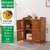 全楠竹加宽书柜置物架带门仿古储物柜厨房收纳层架微波炉柜竹子 0.6-0.8米宽
