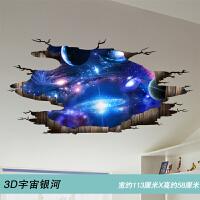 3D立体墙贴卧室天花板星空贴纸装饰壁纸墙纸自粘宿舍大学生海报纸 01 3D宇宙银河 大