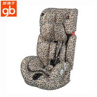 【当当自营】【支持礼品卡】gb好孩子儿童安全座椅汽车用9个月-12岁婴儿安全坐椅CS609带气囊银豹N310