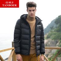 坦博尔羽绒服男短款休闲可脱卸袖2018秋冬新款保暖外套潮 TA18357