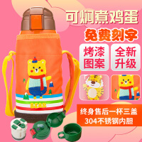 保温杯儿童水壶带吸管宝宝男女幼儿园学生不锈钢防摔两用水杯