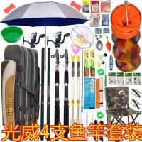 钓鱼竿套装组合碳素手竿海竿溪流竿新手渔具套装组合全套