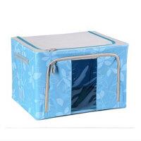 普润 44L蓝色 牛津布钢架百纳箱 整理收纳箱 蓝色树叶 单视 双开门