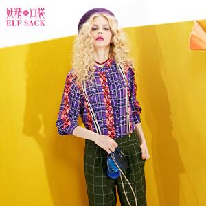 【每满150减50】妖精的口袋初级雀跃春秋装新款宽松复古印花格子长袖衬衫女