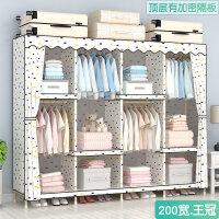 布衣柜简易实木组装单人布艺双人大小组合折叠出租屋宿舍塑料 2门 组装