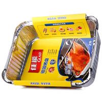 Glad/佳能 铝箔烤盘长方形大号2L*4个装 烘焙 烧烤 一次性饭盒FT2