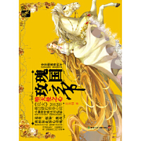 【二手旧书九成新】 玫瑰帝国 堕天使之心(步非烟新作) 步非烟 9787535875235 湖南少儿出版社