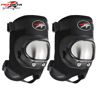 PRO越野护腿摩托车护具不锈钢护膝护肘骑士装备赛车骑行防摔用品