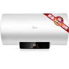 【当当自营】美的(Midea)F6021-X1(S) 电热水器