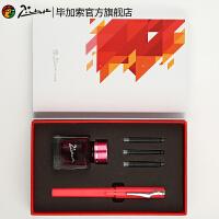 毕加索旗舰店618钢笔精装彩墨套装成人办公学生练字墨水钢笔礼盒装