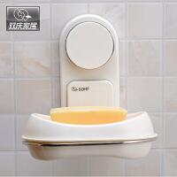 双庆吸盘肥皂架吸盘香皂盒 时尚壁挂双层沥水肥皂盒肥皂架香皂盒1034