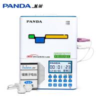PANDA/熊猫 F-378可充电复读机正品磁带录音机U盘MP3插卡学生英语学习播放机同步教材数码小学生初中生儿童