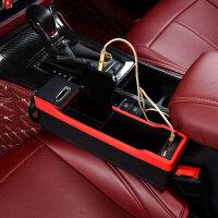汽车夹缝收纳盒袋多功能车载储物箱车内座椅缝隙水杯架通用置物盒