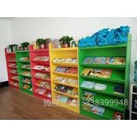 木质书柜图书馆书架早教幼儿园图书展示架书籍阅览室书架展示架