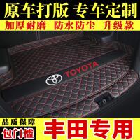 丰田凯美瑞卡罗拉汉兰达雷凌RAV4锐志威驰致炫专用汽车后备箱垫