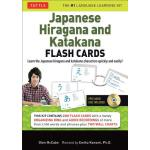 【预订】Japanese Hiragana and Katakana Flash Cards Kit: Learn t