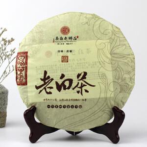 【一提 7片】2008年石郷白茶(扑鼻药香-日晒)白茶 357克/片