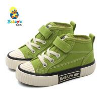 芭芭鸭儿童帆布鞋男童高帮板鞋女童布鞋2020春季新款休闲鞋韩版潮