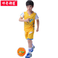 儿童足球服套装2018小孩男童夏装短袖运动训练服学生球衣队服 黄色 130cm