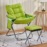 创意懒人沙发单人休闲椅阳台躺椅简约现代卧室折叠椅子宿舍电脑椅