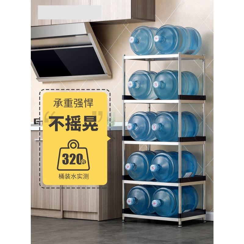 【支持礼品卡】厨房置物架微波炉架落地不锈钢锅架厨房用品收纳架多层   r7f 加粗立柱 加高围栏 美观耐用